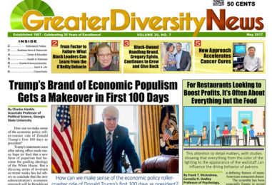 GDN Print Edition for May 2017