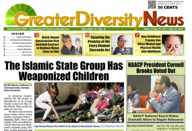 Download GDN Print Edition for May 25, 2017