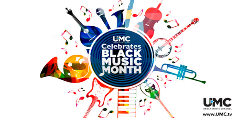 Black Music Month Collection Features Notorious B.I.G., Jimi Hendrix, Earth Wind & Fire, and a Tupac Retrospective